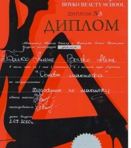 oblozhka-diplom-28837-1.pagespeed.ce_.WHDLyT8R9r