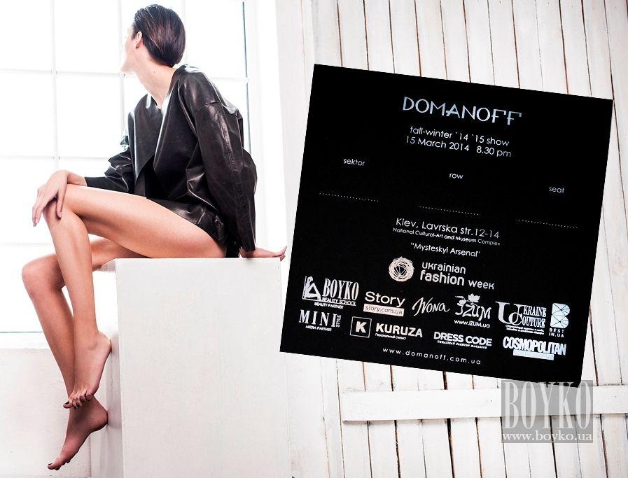 Invitations to fashion shows 55