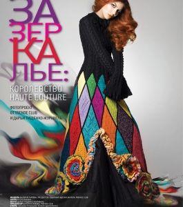Boyko-Beauty-Zazerkalye-Korolevstvo-Haute-Couture (26)