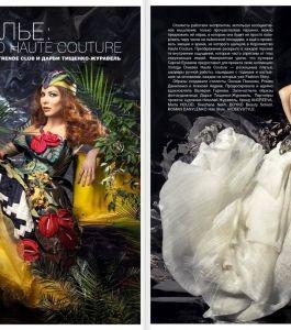 Boyko-Beauty-Zazerkalye-Korolevstvo-Haute-Couture (2)