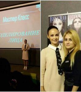 Master_Class_Boyko_Modelirovanie_Litsa_053