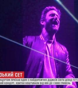 Boyko_David_Guetta (4)