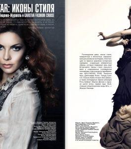 Boyko_Beauty_School_HOLLYWOOD_STAR_Ikony_Stilya (1)