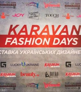 Boyko-Beauty-KARAVAN-FASHION-DAYS (1)