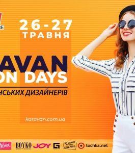 Boyko_beauty_school_karavan (1)