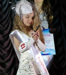 ВOYKO BEAUTY SCHOOL для Mini model international
