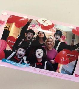Boyko_Valentines Day_Skymall (4)