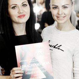 BOYKO_Beauty_School_Vypuskniki_C1 (12)