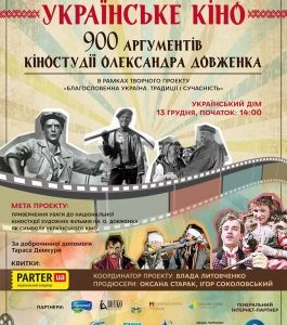 ukrainske_kino_Boyko_Beauty_School (2)
