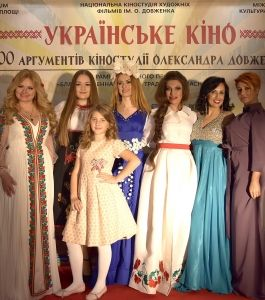 ukrainske_kino_Boyko_Beauty_School (11)