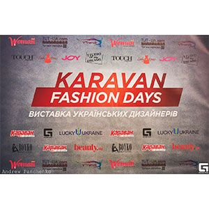 Boyko-Beauty-KARAVAN-FASHION-DAYS
