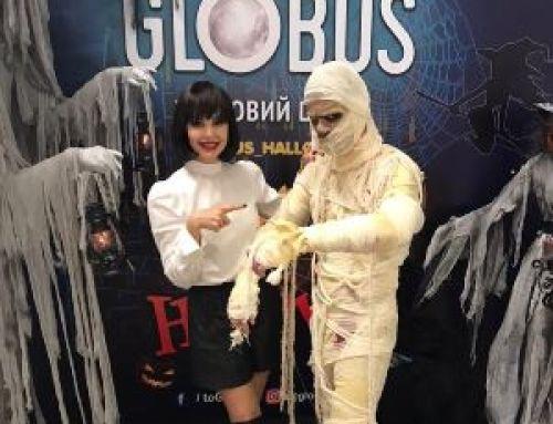 «Halloween» в ТРЦ Globus