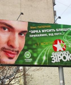 1_boyko_tatiana_maksim_papernik_fabrika_zirok