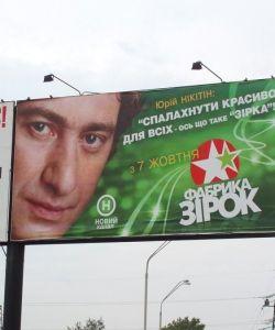 2_boyko_tatiana_uriy_nikitin_fabrika_zirok