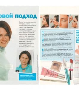 "Татьяна Бойко для Журнала ""Cosmopolitan"""