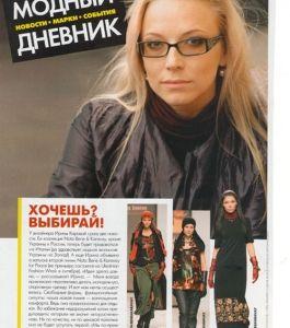 """Татьяна Бойко и Василиса Фролова для Ж-ла """"ELLE"""""""