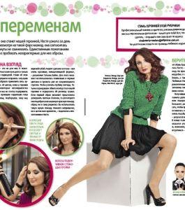 "Т.Бойко и А. Шоптенко для Журнала ""Viva Beauty"""