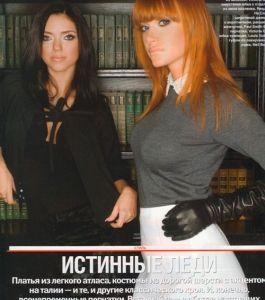 """Т.Бойко и Н.Окунская для Журнала """"Hello"""""""