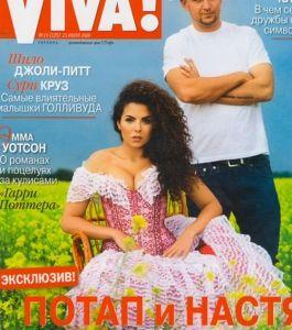 "Татьяна Бойко для Журнала ""Viva"""