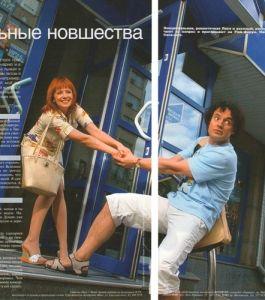 "Татьяна Бойко для Журнала ""Pink"""