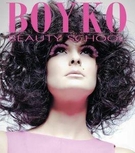 BOYKO-Beauty (10)