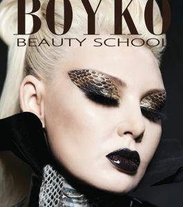 BOYKO-Beauty (5)